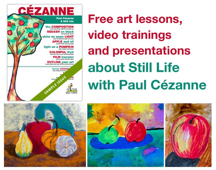 Free digital art magazine with art projects, video lessons and presentations about Paul Cezanne, fall, still life and apples for kids 5-10 (by arTree)