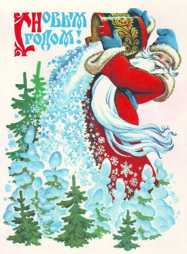 советские новогодние открытки 40-70-х годов с зайчиками фото - Поиск в Google