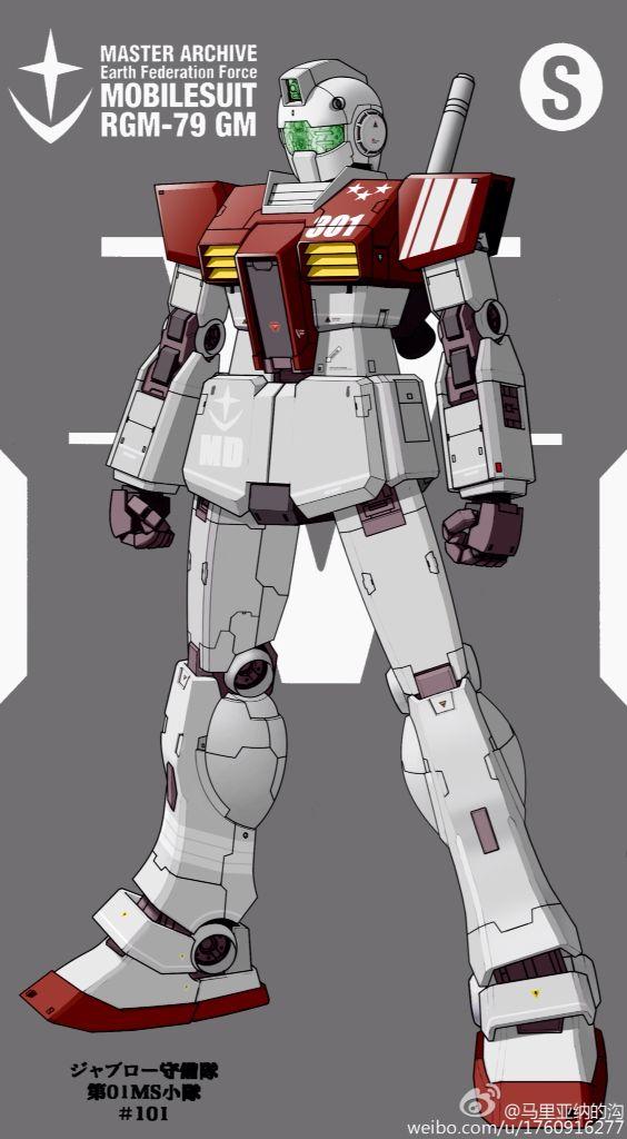RGM-79A 01MS-Team