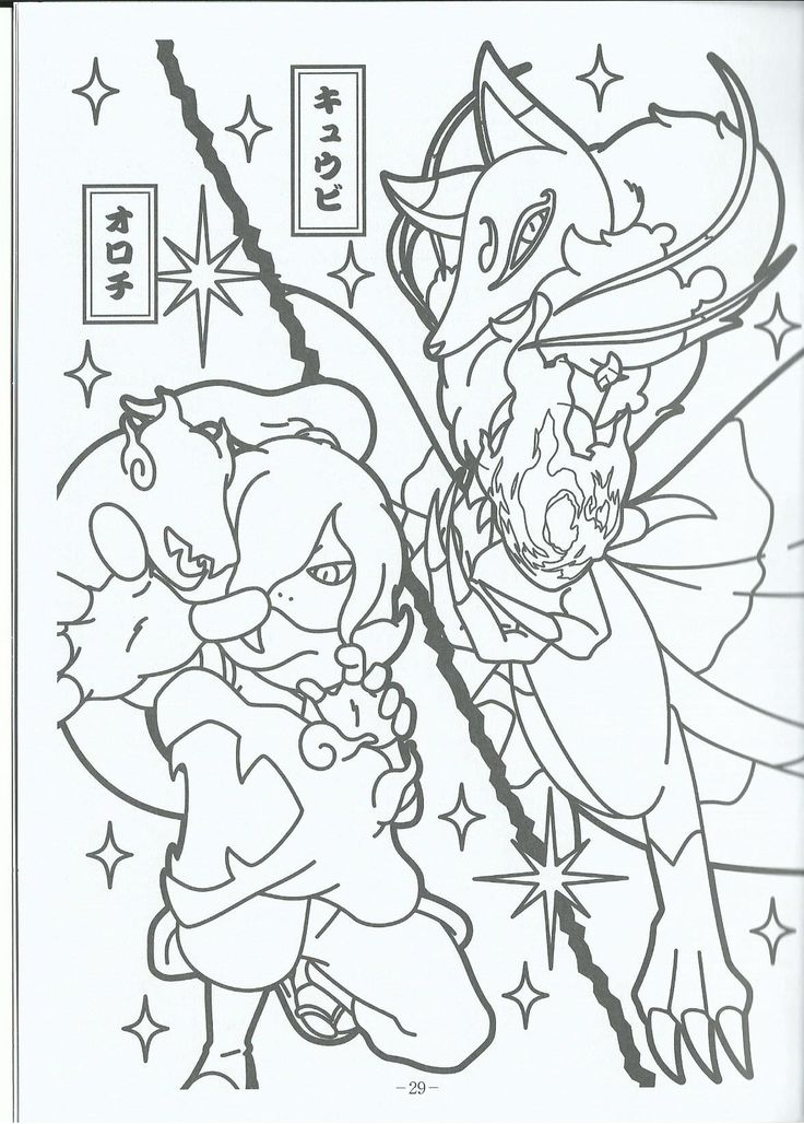 Youkai Orochi and Kyupi