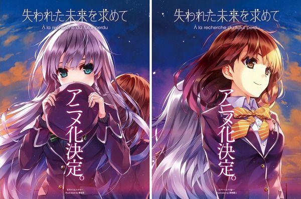 ushinawareta mirai wo motomete kaori y Yui