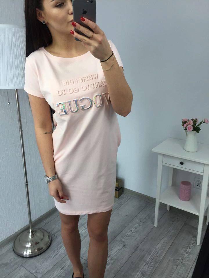 b8ad8e3f7eba3 Krásne ružové športové šaty Vogue na leto. Šaty majú vrecká a sú vhodné na  voľný