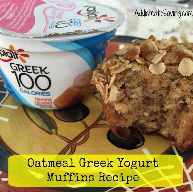 Oatmeal Greek Yogurt Muffins Recipe (Made with Yoplait Greek 100) #sponsored #ad  #SnackandSmile http://www.addictedtosaving.com/?p=158320