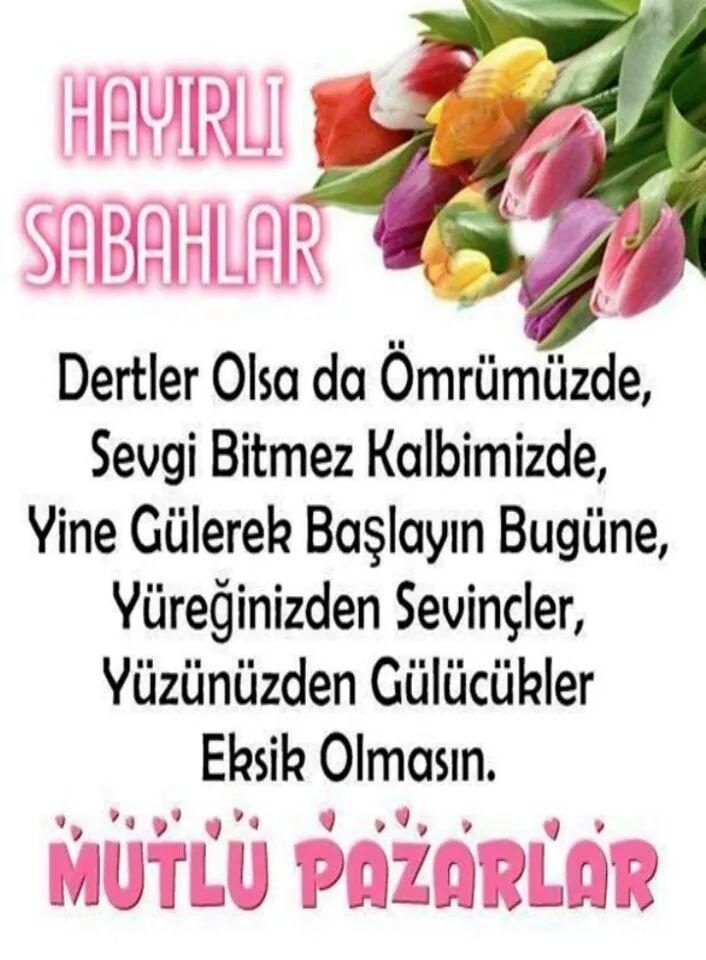 Sabah Duası Mesajları  – Resimli Sabah Duası – BilgiSozler.com