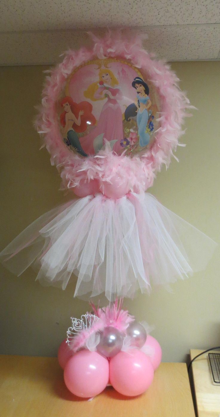 Princess tutu themed centerpiece balloon party supplies for Birthday balloon centerpiece ideas