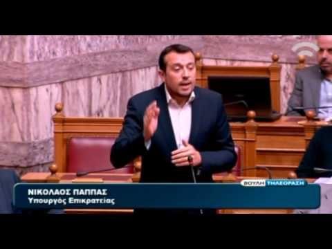 ΤΩΡΑ-Παρέμβαση Ν.Παππά για το ΕΣΡ-«Η ΝΔ επιλέγει να είναι ουρά των συμφερόντων» | olympia.gr