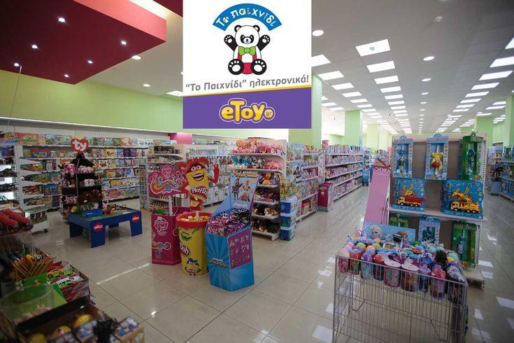 eToy.gr το νέο ηλεκτρονικό κατάστημα που πρέπει να δεις!