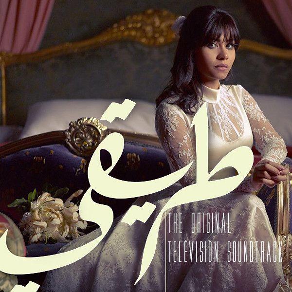 Pin By كلمات الأغاني كلمات كوم On كلمات الأغاني العربية Disney Characters Princess Disney Princess