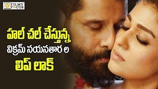 Southindian actress Nayantara and chiyan vikram casting in latest movie irumugan directing by Anand shankar.From this movie one photo is tweeted by the director shankar.In that photo nayantara was very hot and the photo is about romance between vikram and nayantara.For the movie music is giving by Haris jayaraj...