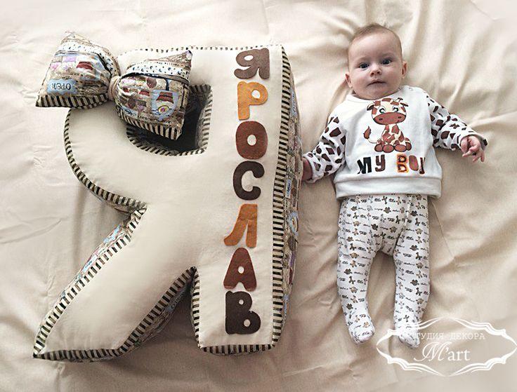 Именные буквы для малышей