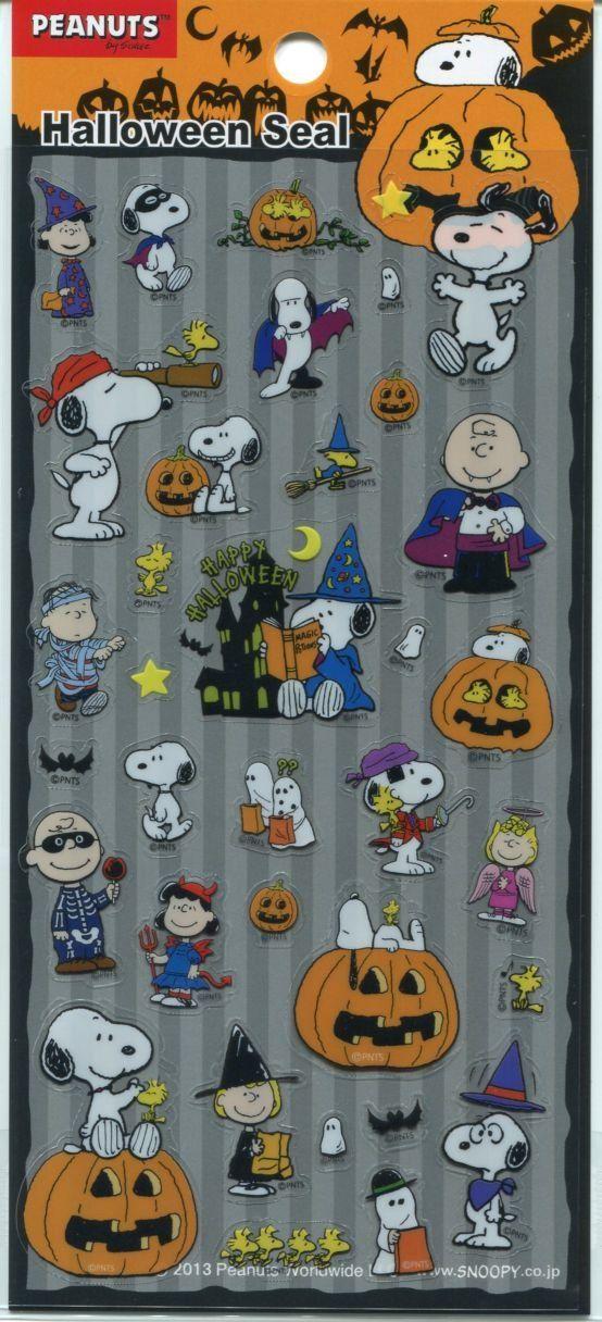 Peanuts Snoopy Halloween Sticker Sheet #1 (I1441)