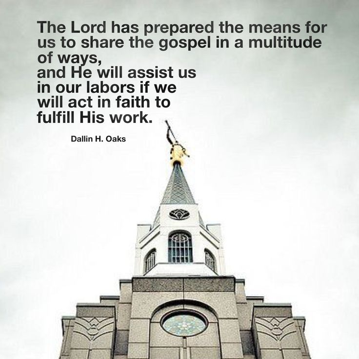 #ldsquotes #ldsconf #elderoaks #missionary #gospel #angel #moroni o that I were an angel The has prepared the means for us to share the gospel in a multitude of ways, and He will assist us in our labors if we will act in faith to fulfill His work.
