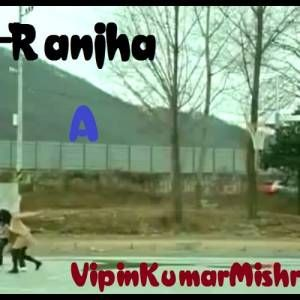 Jogi Ranjha Song of Vipin Kumar Mishra I Latest Hindi Movie Songs Mp3 …