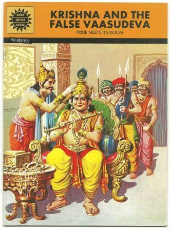Mahabharata Comic Book
