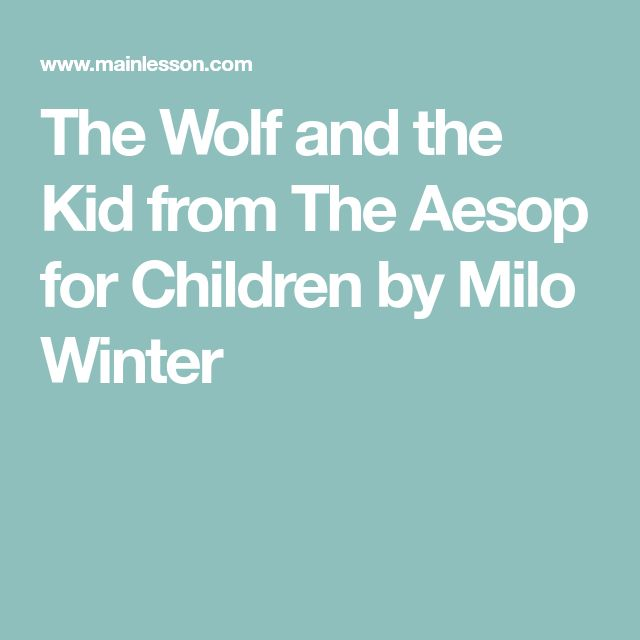 The Wolf and the Kid from The Aesop for Children by Milo Winter