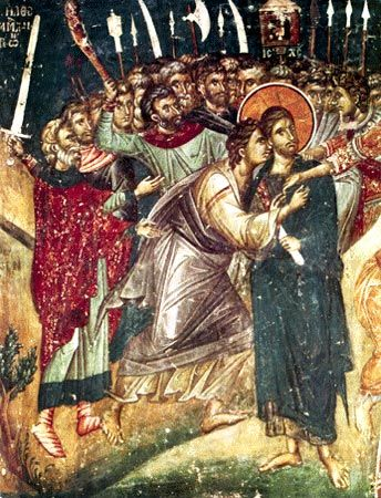 Kiss of Judas (Church of Saint Nicolas the Orphan- World Cultural Heritage by UNESCO