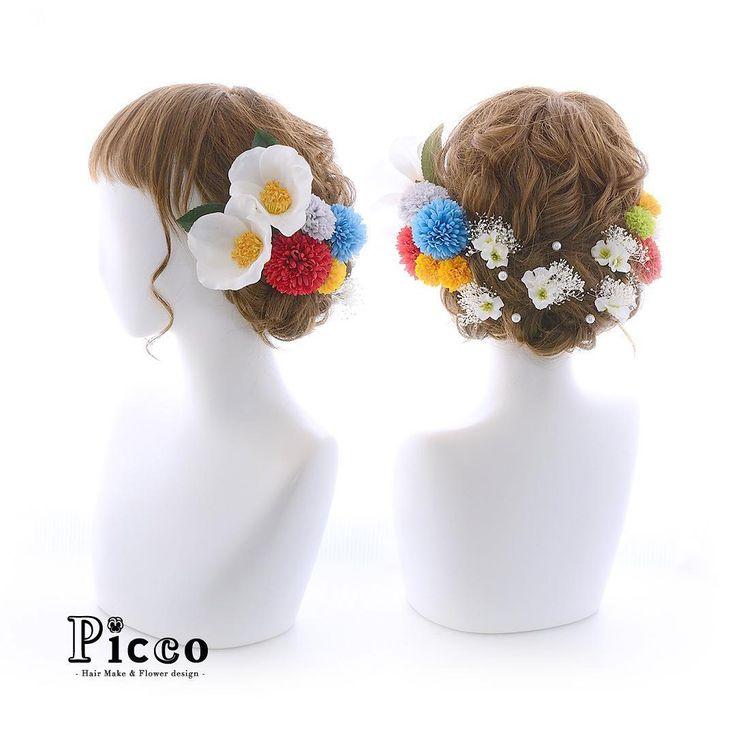 Gallery 333 . Order Made Works Original Hair Accessory for SEIJIN-SHIKI . ⭐️成人式髪飾り⭐️ . 凛と咲く白椿2輪をメインに、マルチカラーのマムと小花で盛り付けました 振袖&帯の柄からセレクトしたポップな配色と、かすみ草のふんわり感がたまりません . . . #Picco #オーダーメイド #髪飾り . #和 #ポップ #マルチカラー #成人式ヘア . デザイナー @mkmk1109 .  . . . . #成人式 #成人式髪型 #振袖 #前撮り #卒業式 #ヘアスタイル #袴 #結婚式ヘア #和装ヘア #和服 #キモノ #プレ花嫁 #花嫁 #挙式 #披露宴 #ドレス #ウェディングドレス #marry #japanesestyle #hairdo #kimono #hairarrange #pop