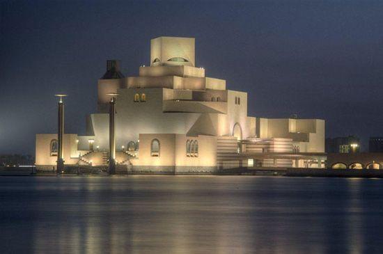 Museu de Arte Islâmica, Doha - Qatar
