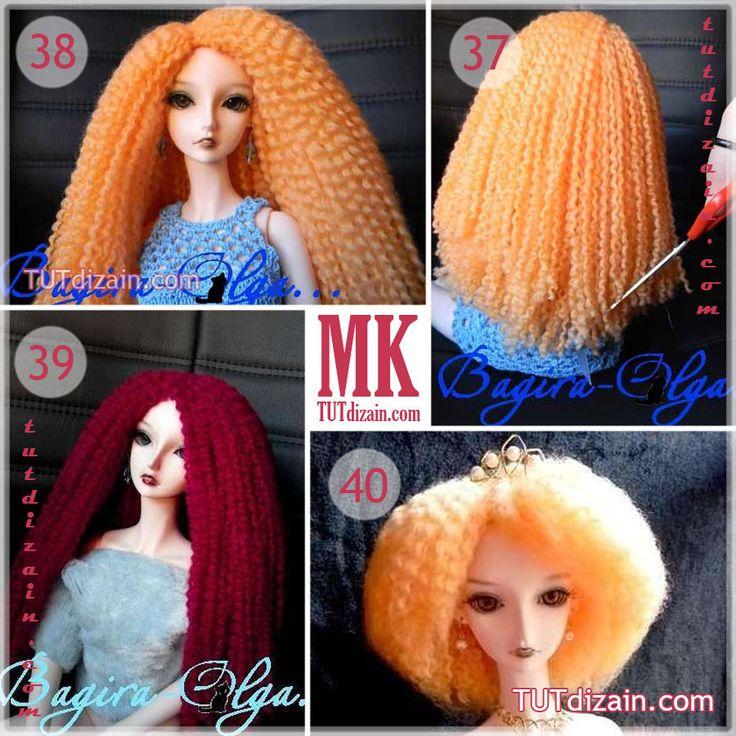 как сделать парик кукле поэтапно фото владелец