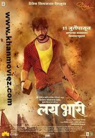 Watch Lai Bhaari (2014) Hindi Full Movie Online Free