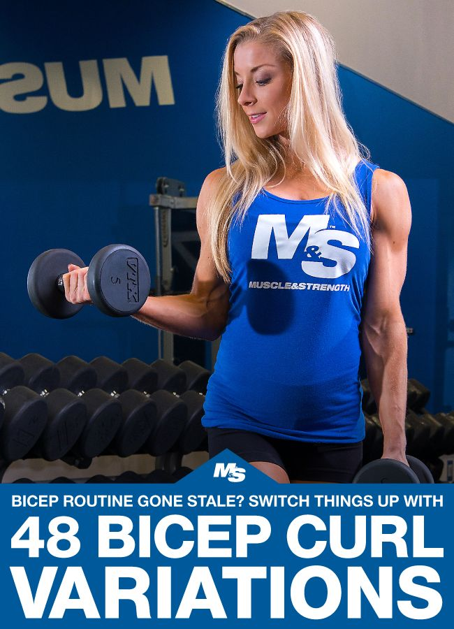 Has your bicep routine gone stale? Not getting that pump you grew accustomed to? Maybe it's time to switch things up! Check out these 48 curl variations.