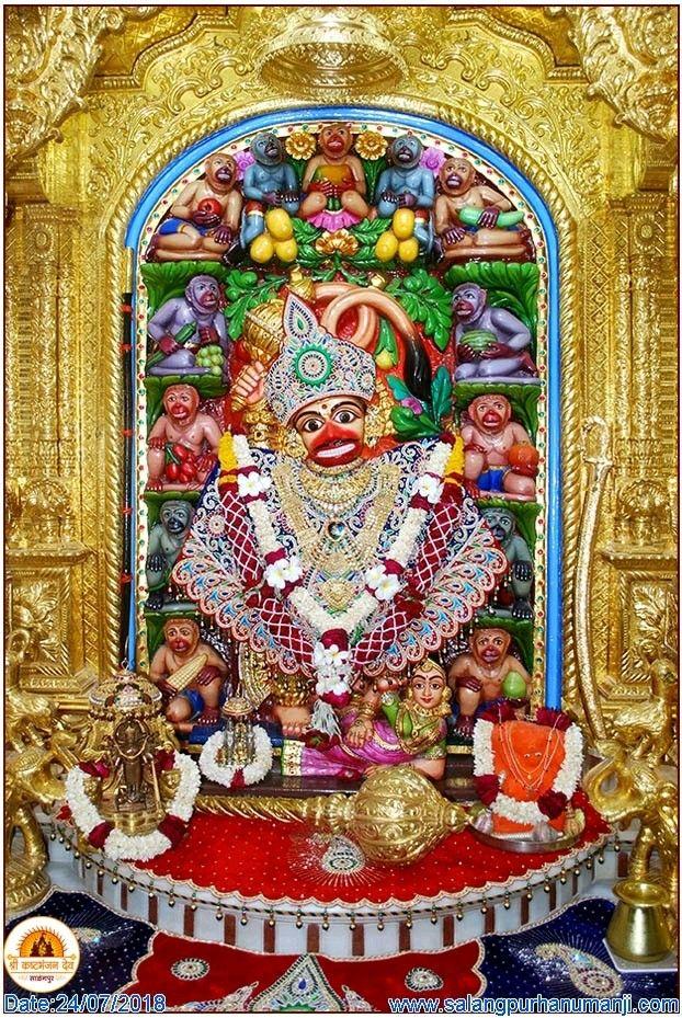 Sri Hanuman Mandir Sarangpur Sarangpur Hanuman Hanumanji Hanuman Hd Wallpaper