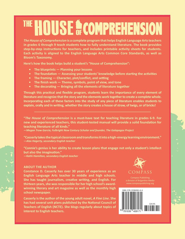 28 best middle school ela e book the house of comprehension images the back cover of the house of comprehension fandeluxe Images