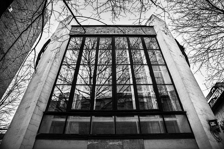 Melnikov House The Modernist Magazine, #11 - Domestic