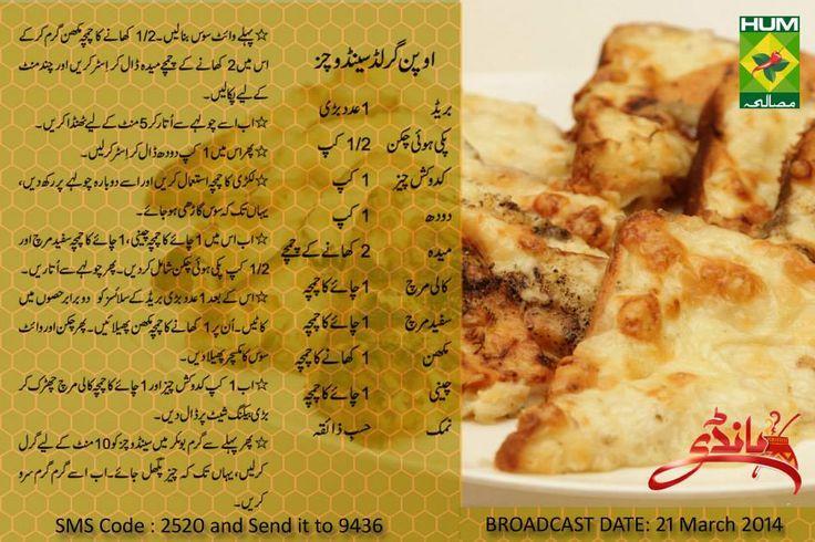 Sandwich Recipes: Sandwich Recipes In Urdu By Zubaida Tariq