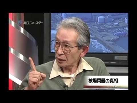 福島原発事故 メディア報道のあり方 広瀬隆 YouTube