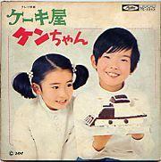 cake-ken.jpg (180×182)