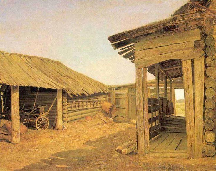 Шишкин Иван Иванович. Деревенский двор