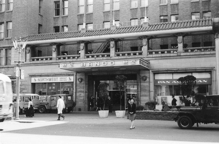 1965 Seoul, Korea ~ Bando Hotel | Bill Smothers