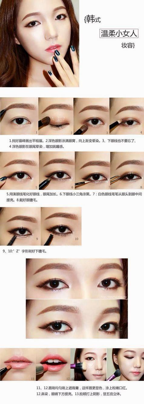 Koreanische Make-up-Tipps! Stellen Sie sicher, dass Sie nicht allergisch gegen Wimpernkleber sind, bevor Sie …   – Korean Makeup Tutorials
