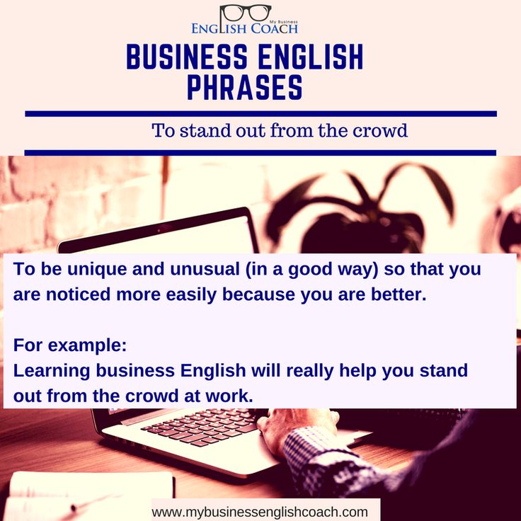 Business English idiom: to stand out from the crowd meaning and definition | Business English words, phrases, expressions and vocabulary to help you become more business English fluent | Business English learning
