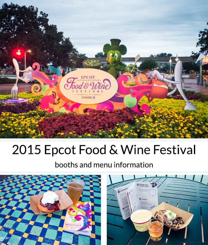 215 Best Images About Festival Food Drink On Pinterest: 189 Best Images About Epcot Food & Wine Festival On