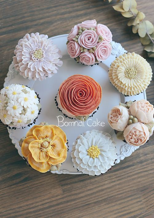 25 Best Ideas About Peony Cake On Pinterest Floral Cake