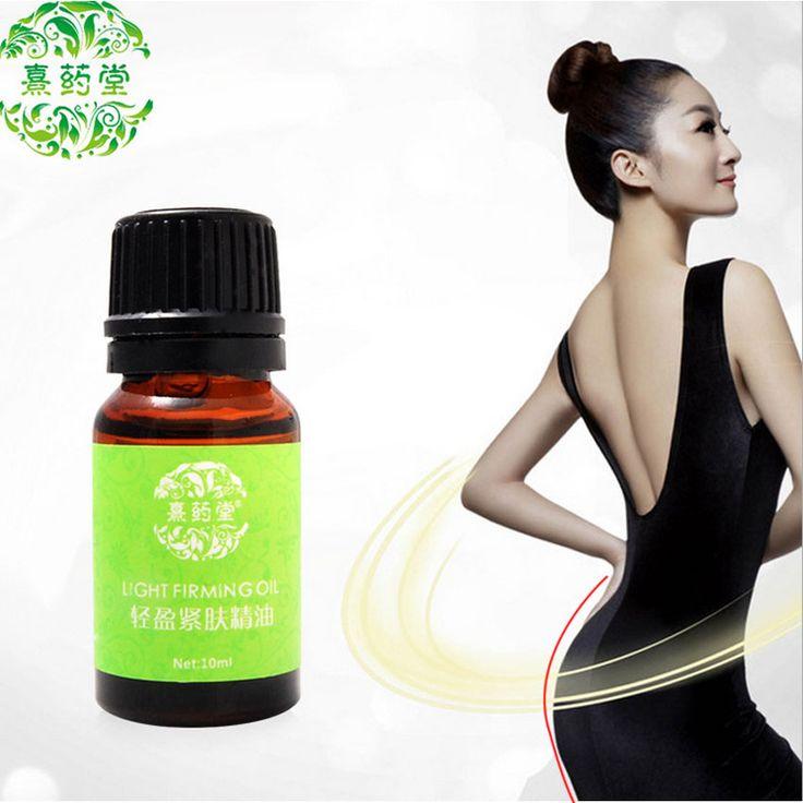 슬리밍 오일 에센셜, 안티 셀룰 라이트 지방 연소 캡슐 얇은 다리 허리 전체 바디 다이어트 알약, 체중 감소 제품 패치