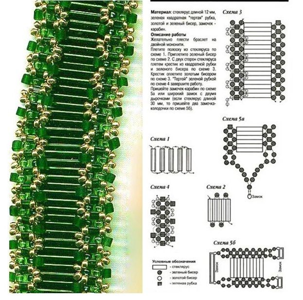 chrome hearts keychain bugle bead bracelet