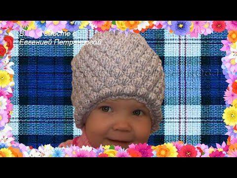 Как связать детскую шапку шишечками !!! - YouTube
