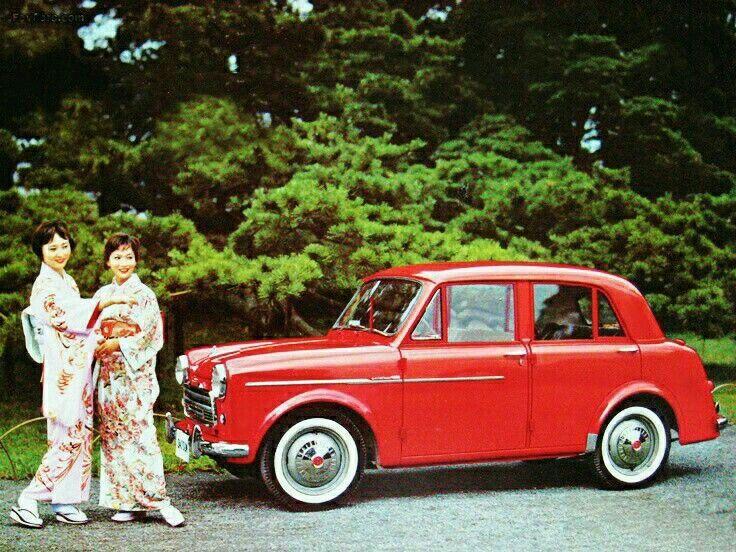Datsun 210Sedan