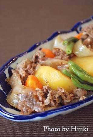Nikujaga Meat and Potato Stew | Recipe | Stew, Meat and Potatoes