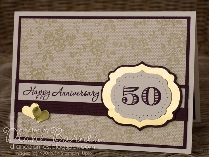 50th wedding anniversary card using Stampin Up Memorable Moments & I Love Lace stamps. By Di Barnes #colourmehappy