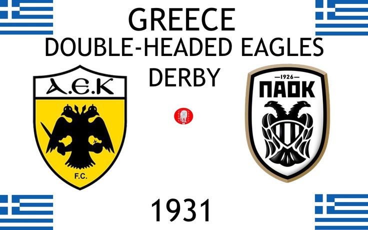 1931, Greece (1st DOUBLE-HEADED EAGLES DERBY), AEK Athens F.C. < > PAOK FC #AEKAthensFC #PAOKFC #Greece (L22302)