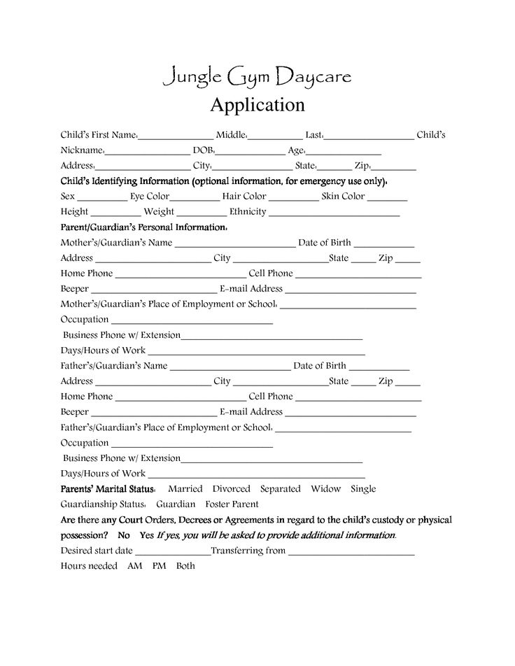 Day Care Application Forms Template Daycare Forms Care Jobs