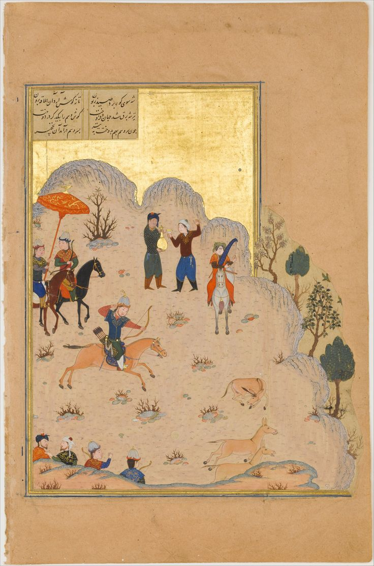 """Bahram Gur's Skill with the Bow"", Folio 17v from a Haft Paikar (Seven Portraits) of the Khamsa (Quintet) of Nizami Author: Nizami (Ilyas Abu Muhammad Nizam al-Din of Ganja) (probably 1141–1217) Calligrapher: Maulana Azhar (d. 1475/76) Object Name: Folio from an illustrated manuscript Date: ca. 1430 Geography: present-day Afghanistan, Herat"