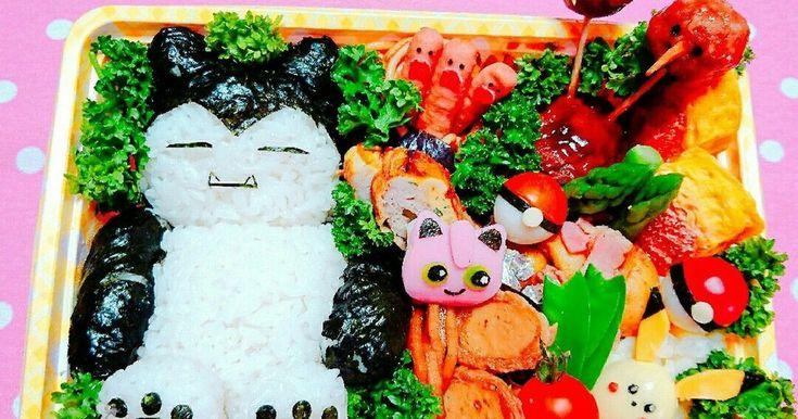 ポケモン弁当 カビゴン٩(๑❛ᴗ❛๑)۶ by 山うさ [クックパッド] 簡単おいしいみんなのレシピが246万品