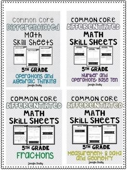 5th Grade Math Differentiated Skill Sheets {Common Core Aligned}