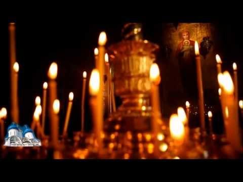 Радуйся Невесто Неневесная - YouTube