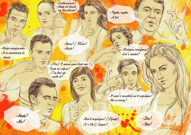 Study Russian language through a visual dictionary created by RBTH's cartoonist Natalia Mikhaylenko.